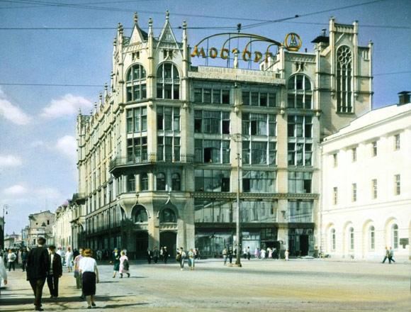 Здание ЦУМа, 1930-е годы