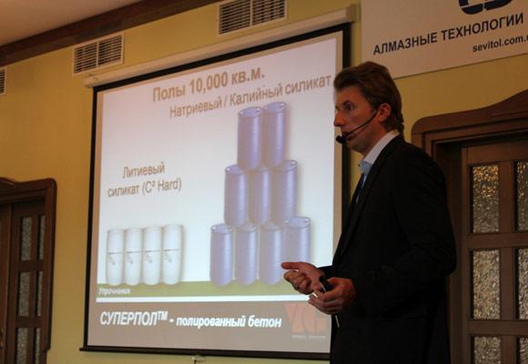 Итоги 3-го семинара по шлифовке и полировке бетона «Суперпол»